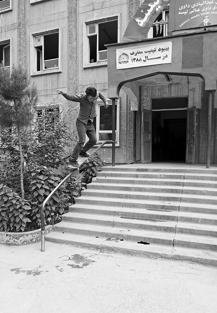 SURF COLLECTIVE NYC - AFGHANISTAN SKATES